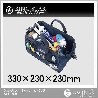 Mr.ツールバッグ 工具バック   MB-330