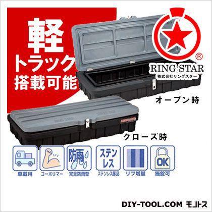 スーパーボックスグレートスリム 車載工具箱 軽トラ用 (中皿なし)   SGF-1300SS