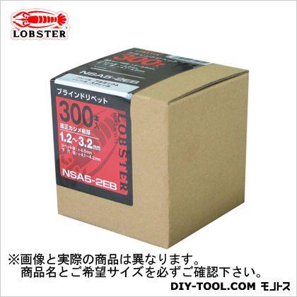 APリベット/AP エコBOX入り    AP54EB 300 本