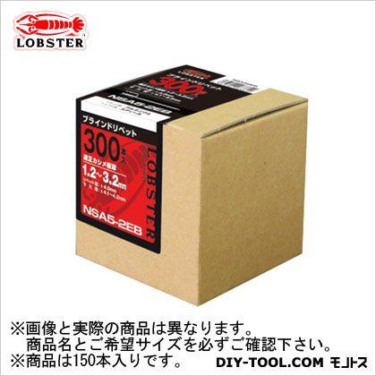 ブラインドリベット(シールドタイプ)/NSA-C エコBOX (NSA63CEB) 150本