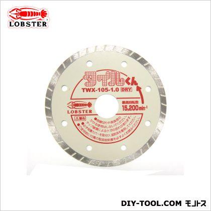 ダイヤモンドホイールタイルくんウェーブタイプ100mm   TWX10510