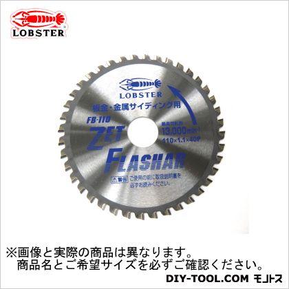 ロブテックス ゼットフラッシャー 板金・金属サイディング用   FB100