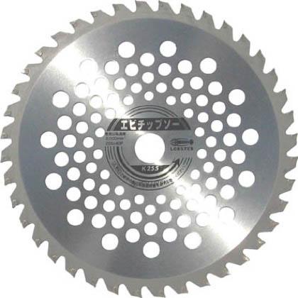 ロブテックス 刈払機専用 チップソー (標準・軽量タイプ)   K255