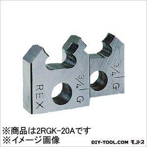 2RG(20A) チェーザ (3/4) (154007)