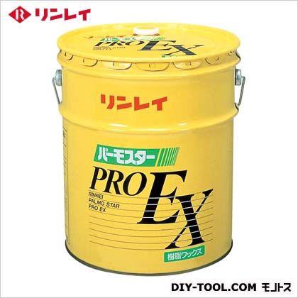 パーモスターPRO-EX  18L 668536