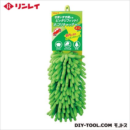 ホコリキャッチャーミニ グリーン  K-6