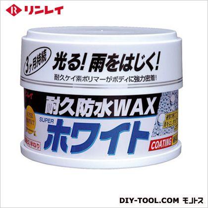 耐久防水ワックス ホワイト 230g A-7