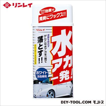 水アカ一発液体ワックス ホワイト 530ml B-12