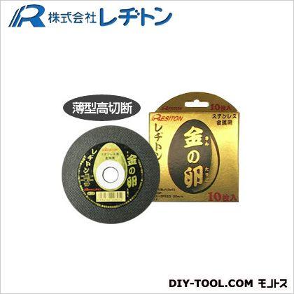 金の卵 AZ60P 105×1.0×15 (901) 10枚