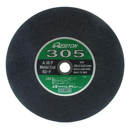 切断砥石鉄工用A36P  305×2.5×25.4