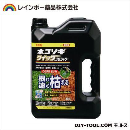 ネコソギクイックプロシャワー(除草剤)  5L