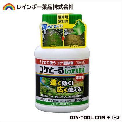 コケとーるしっかり原液 250ml(苔駆除剤)