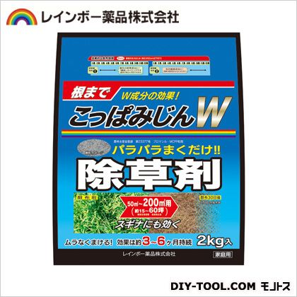 こっぱみじん 除草剤 W 2kg 9×20×225cm 一般除草剤(顆粒) 除草剤・殺菌剤
