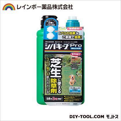シバキープ 芝生用除草剤 Pro顆粒水和剤散布器付  1.8g  0.9g 2カップ 芝生専用除草剤 除草剤・殺菌剤