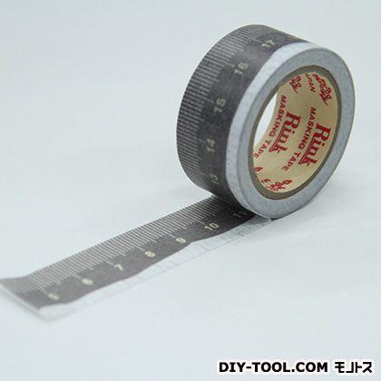 チョコっと文具 ビター 装飾マスキングテープ  20mmx7m
