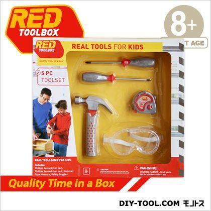 5点ツールセット for Kids 子供用工具セット  約L40×W7×H36.5cm ST004-05