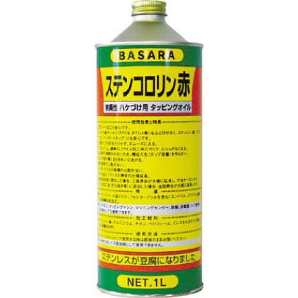 BASARA ステンコロリン赤 1L 1本 R2