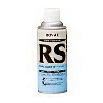 シルバー 高濃度亜鉛末塗料(ジンクリッチペイント) シルバー 420ml RS-420ML