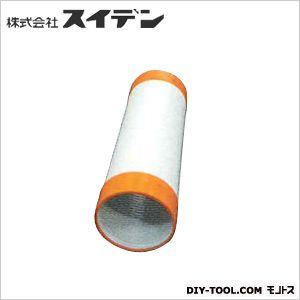 スポットエアコン用排気ダクト SS標準排気ダクト 1口用 品コード(2363000000) 175mm(内径)×400mm