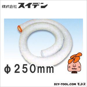 スポットエアコン用SS排気ダクト 3口用 250mm(内径)×4M 品コード(2359000000)