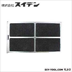 スポットエアコン用防じんフィルター 1口用(A) 品コード(2361000000)