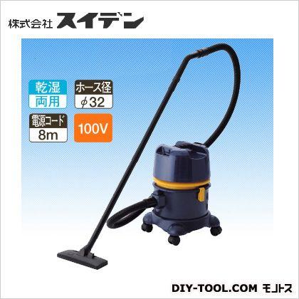 乾湿両用型掃除機 ウェット&ドライ クリーナー   SAV-110R
