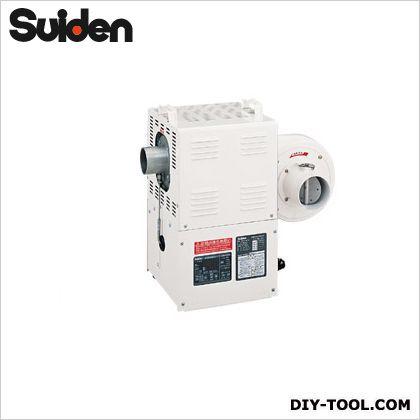 電子制御熱風機ホットドライヤ  W578×D359×H522mm SHD-4F2
