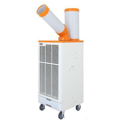 スポットエアコン 冷風1口 首振装置付 ホワイト W390×D430×H860 SS-25DH-1