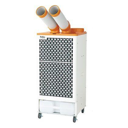 スポットエアコン 冷風2口 首振装置なし ホワイト W520×D495×H1090 SS-45EH-3