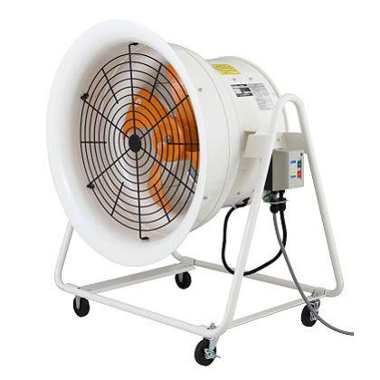 省エネ・低騒音送風機(軸流ファンブロア)ハネФ500・キャスター4輪(ストッパー付)・3相200V ホワイト W645×D846×H1014 SJF-T504A