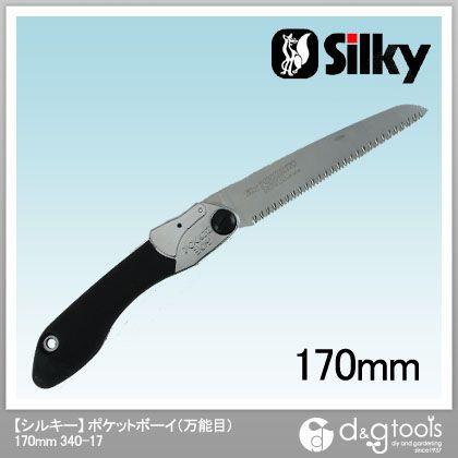 ポケットボーイ(万能目) (鋸・のこぎり)剪定鋸本体 170mm (340-17)