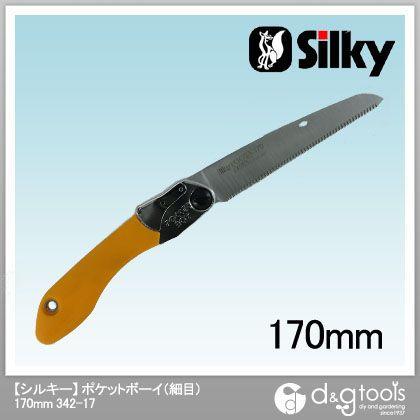 ポケットボーイ(細目) (鋸・のこぎり) 大工・竹挽き鋸 170mm (342-17)