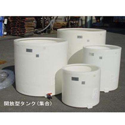 モリマーサム樹脂 円筒型大型タンク・開放型 ホワイト (OT-500)