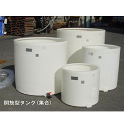 円筒型大型タンク・開放型 ブラック (OT-3000)