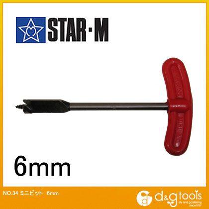 ミニビット  6mm 34-060