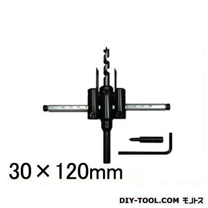 自在錐 セット  30×120mm 36