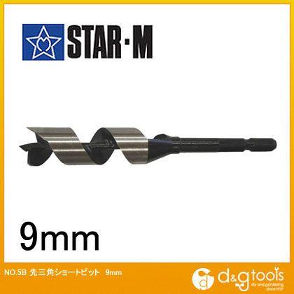 先三角ショートビット  9mm  5B-090