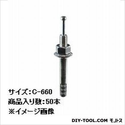 サンコーテクノ オールアンカーC   C-660 50 本