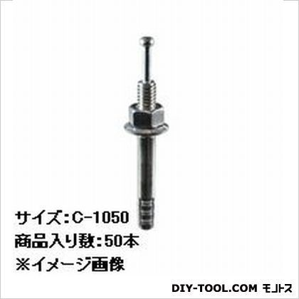 オールアンカーC   C-1050 50 本