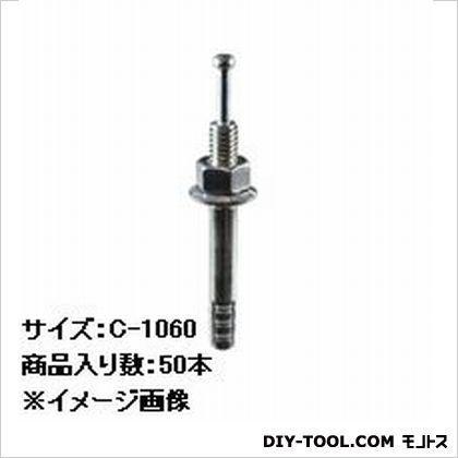 オールアンカーC (C-1060) 50本