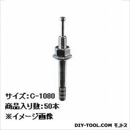 サンコーテクノ オールアンカーC   C-1080 50 本