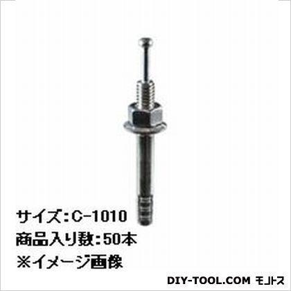 サンコーテクノ オールアンカーC   C-1010 50 本
