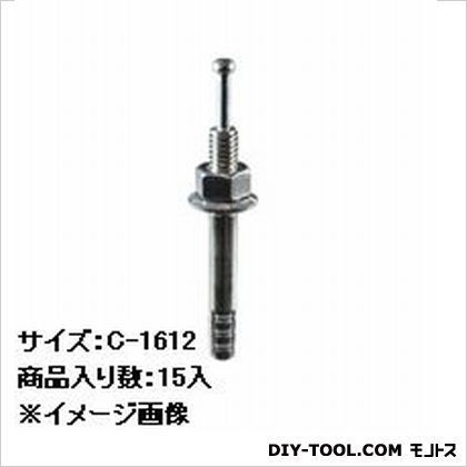 オールアンカーC (C-1612) 15本
