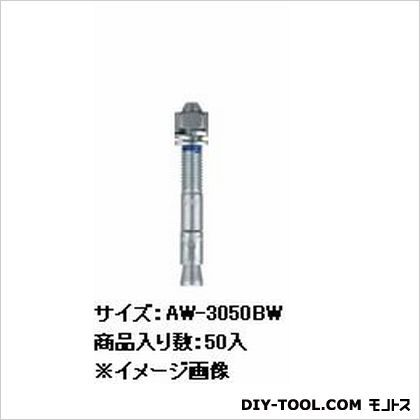 トルコンアンカーAW (AW-3050BW) 50本