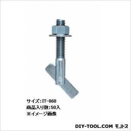 ITハンガー   IT-860 50 本