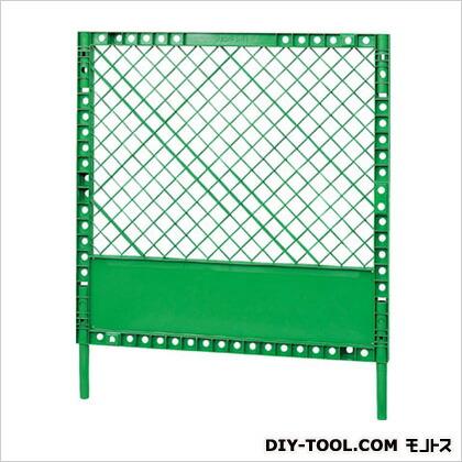プラスチックフェンスSー1緑 (×1個)   S1