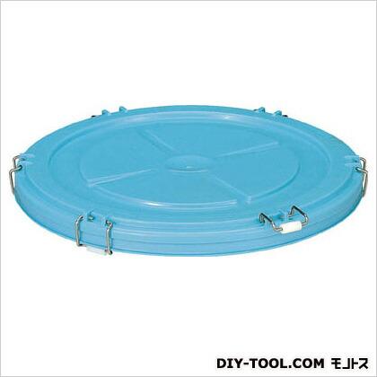 サンコー サンコータル #75ー2フタ ブルー SKTR-752-F-BL 大型食品用容器   SKTR752FBL