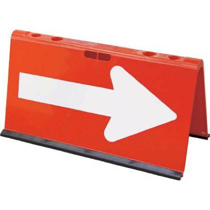 サンコー サンコー 山型方向板N 矢印反射 赤  8Y2144 1 個