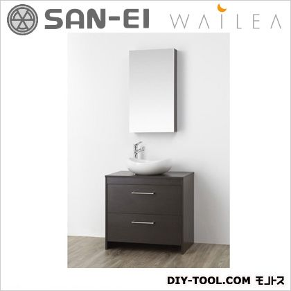 【送料無料】三栄水栓 洗面化粧台   WF014S-750-DB-T1  洗面器洗面