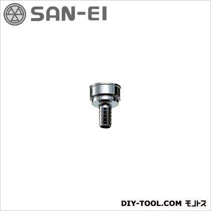 三栄水栓 自動接手メン   L210-2-20